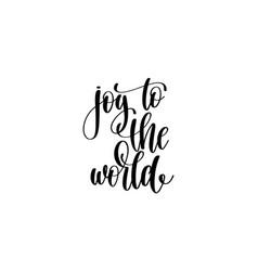Joy to world - hand written lettering positive vector