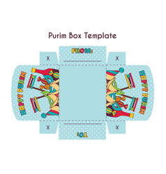 Purim bsket template for creating a gift box vector