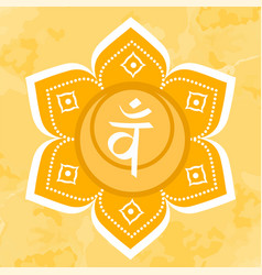 Swadhisthana icon second sacral chakra vector
