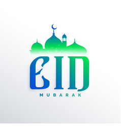 Elegant eid mubarak festival greeting background vector