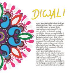 Colorful rangoli diwali with text vector