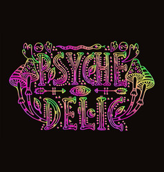 Detailed ornamental psychedelic lettering vector