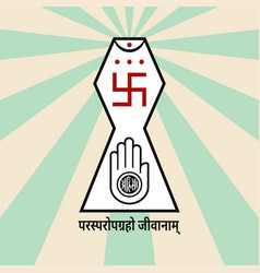Jain logo vector