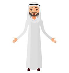 surprised arab saudi business man flat cartoon vector image