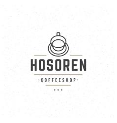 Coffee Logo Template Design Element vector image