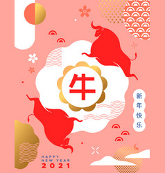 Chinese new year ox 2021 minimalist gold card vector