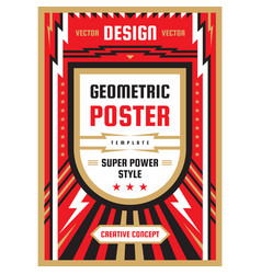 Vertical art poster template in heavy power style vector