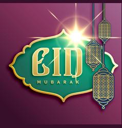 eid mubarak festival card design with hanging vector image vector image