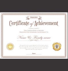 Certificate or diploma retro design template vector