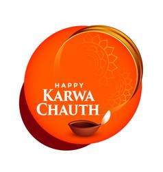 Creative happy karwa chauth festival card design vector