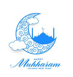 Happy muharram card with moon and clouds vector