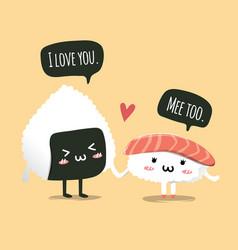 sushi couple vector image
