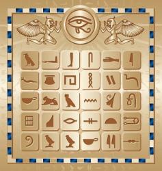 hieroglyphs vector image