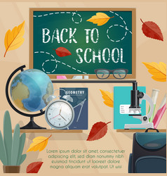 Back to school blackboard and stationery poster vector