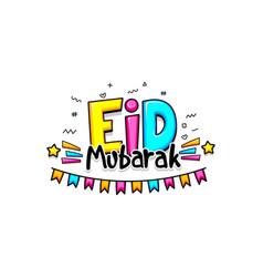 comic text eid mubarak greeting greeting cartoon vector image