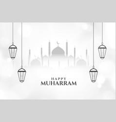Happy muharram islamic card with mosque vector