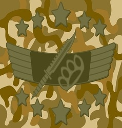 Military Logo Melee Combat vector