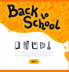 back to school template school supplies online vector image