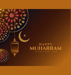 Traditional happy muharram decorative card design vector