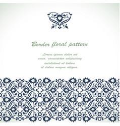 Arabesque lace damask seamless border floral vector