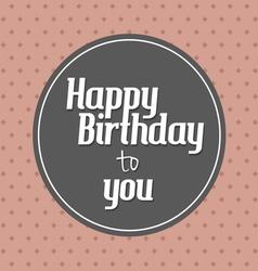 birthday card1 vector image