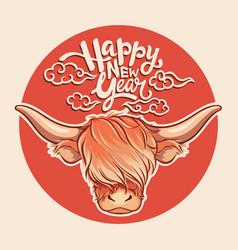 character design year ox animal zodiac vector image