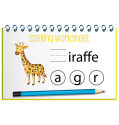 find missing letter with giraffe vector image