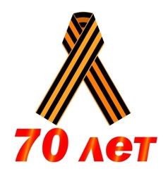 70 years vector image