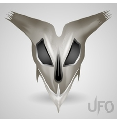 alien head skull vector image
