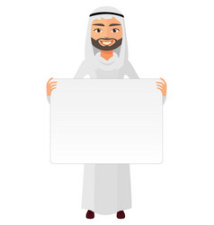 Arab iran business man holding white blank poster vector