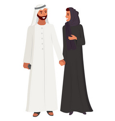 arabic people couple man and woman wearing hijab vector image