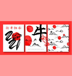 Chinese new year ox red traditional paint card set vector
