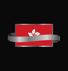 Hongkong flag ribbon banner design vector