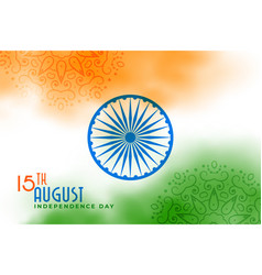 india independence day watercolor flag design vector image