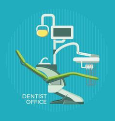 dentist office promotional poster with special vector image