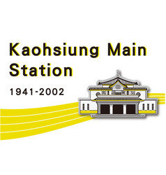 kaohsiung main station vector image