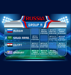 russia world cup group a wallpaper vector image vector image