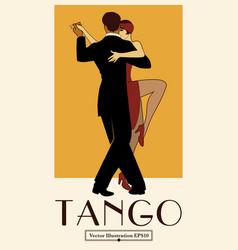 1920s tango poster elegant couple dancing tango vector