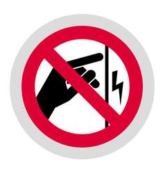 forbidden sign modern round sticker vector image