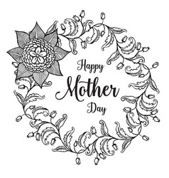 Happy mother day black calligraphy vector