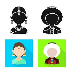 Design imitator and resident logo set vector