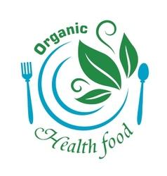 Organic health food icon vector image