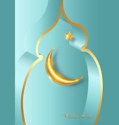 ramadan kareem 2021 gold crescent moon golden star vector image