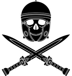 skull of the warrior third variant vector image