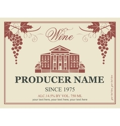 wine label in retro style vector image vector image