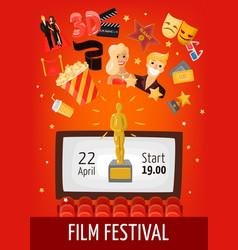 film festival poster vector image
