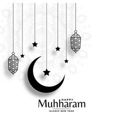 Traditional muharram islamic new year moon vector