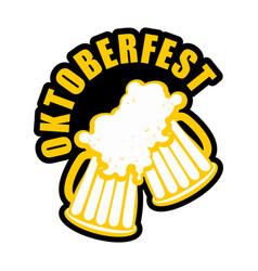 oktoberfest beer mugs clink logo drinking alcohol vector image vector image