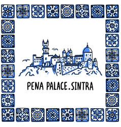 Portugal landmarks set pena palace palacio vector