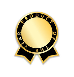 Ribbon award best product of year 2017 gold vector